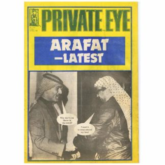 Private Eye magazine - 575 - 30th December 1983