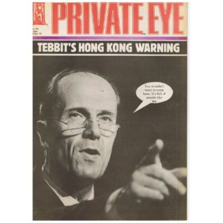 19th January 1990 - Private Eye - issue 733