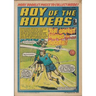 22nd July 1978 - Roy Of The Rovers