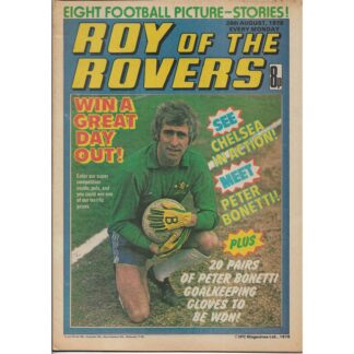 26th August 1978 - Roy Of The Rovers